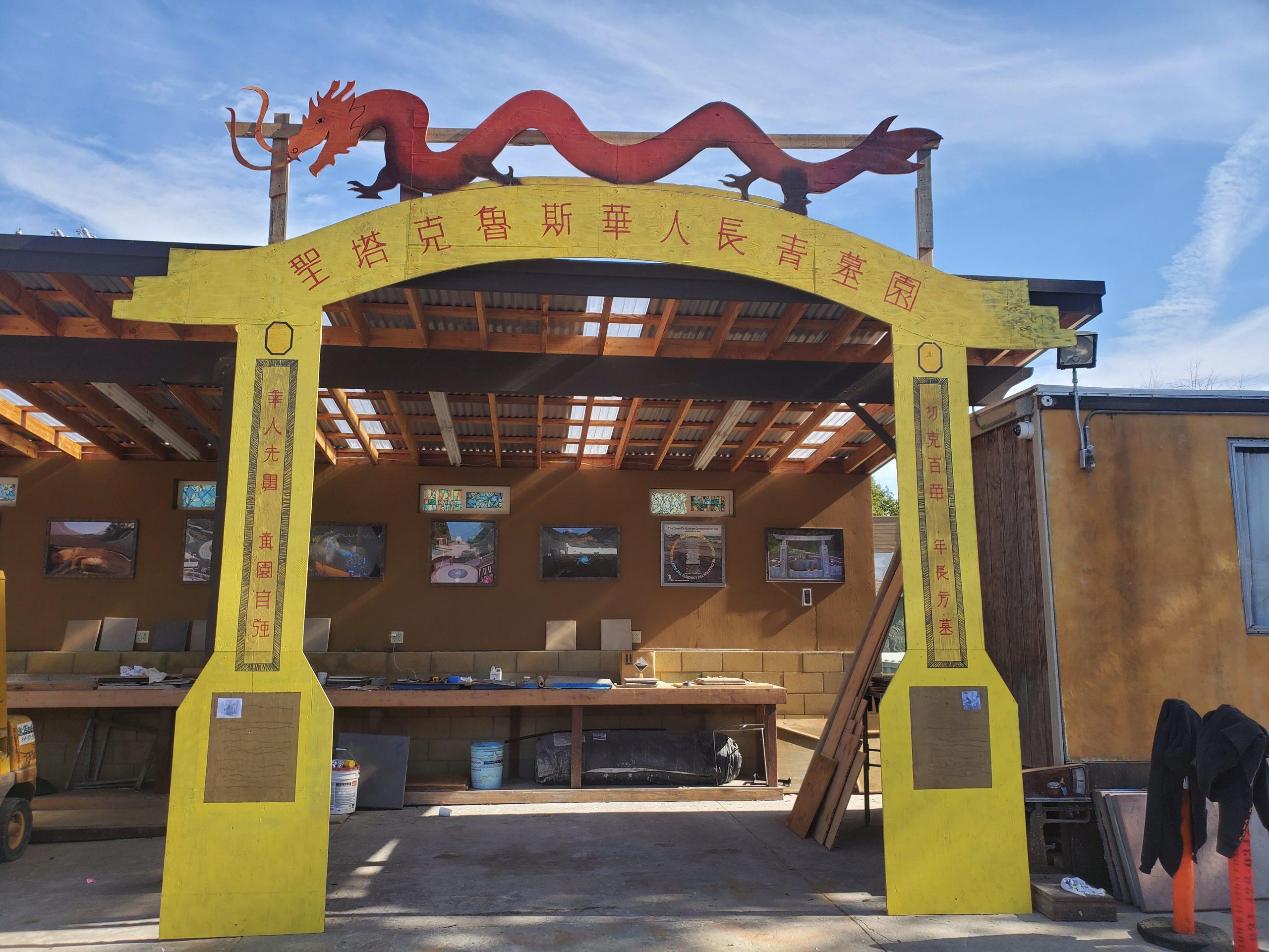 Chinatown Gate MockUp