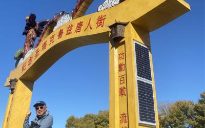 El Puente Chinatown Ilumina el Paseo Fluvial